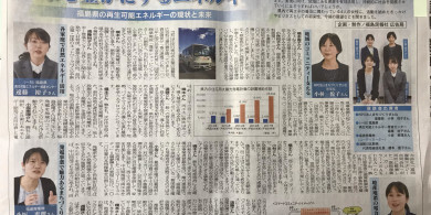 民報新聞2019.1.27