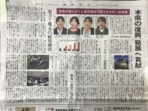 民友新聞2019.1.27